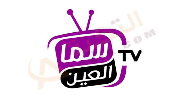 تردد قناة سما العين الجديد على النايل سات Frequency Channel Sama Al Ain تعد سما العين أحد أهم القنوات الإماراتية الجديدة والتي أحدثت شهرة Peace Gesture Peace