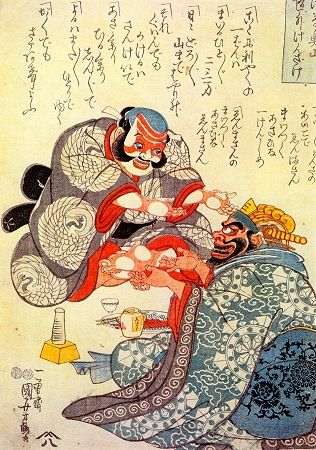 浅草奥山道外けんざけ 一勇斎国芳(歌川国芳)画  『魚づくし』組本社刊