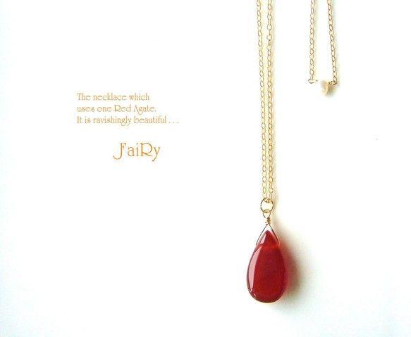この度、こちらの商品をご覧いただきまして、誠にありがとうございます (ღ˘⌣˘ღ) とろりとしたスカーレット色をした赤メノウ。。 こちらの赤メノウはペアシェイ...|ハンドメイド、手作り、手仕事品の通販・販売・購入ならCreema。