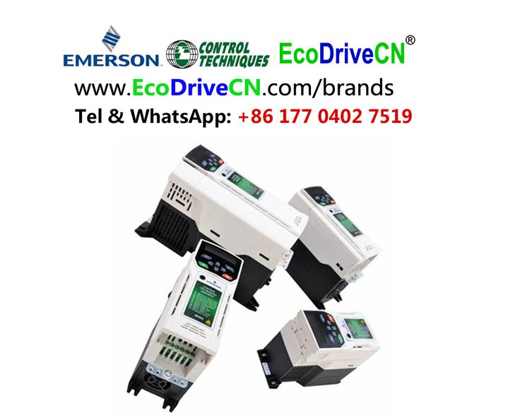 Emerson Control Techniques VSDs, variable speed drives, frequenzumrichter, variador de frecuencia, inversores de frequencia. www.EcoDriveCN.com/brands www.EcoDriveCN.com/areas