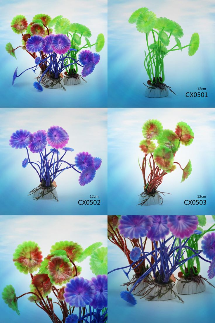 [Visit to Buy] purple  fish aquarium decorations  Artificial Weeds water ornament plant Fish Tank aquarium plants grass 10cm CX05 #Advertisement