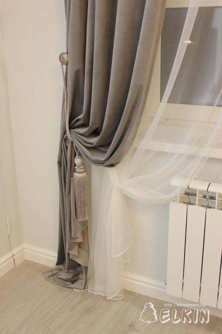 voilage new york affordable stockholm with voilage new. Black Bedroom Furniture Sets. Home Design Ideas