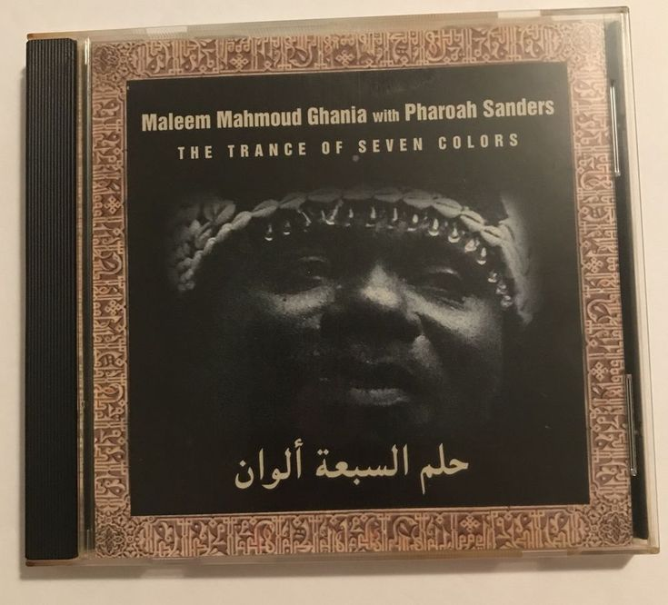 Mahmoud Ghania & Pharoah Sanders. The Trance of Seven Colors. Axiom CD | Music, CDs | eBay!