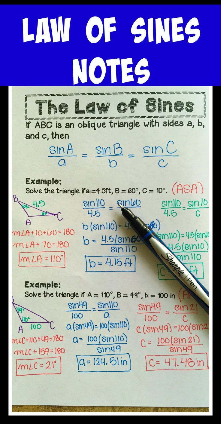 Law of Sines student notes for interactive notebook.