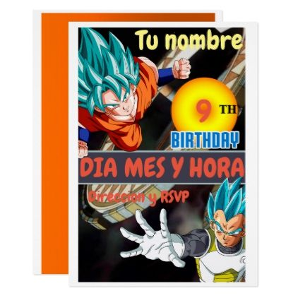 Invitation of Ball Dragoon for events - birthday cards invitations party diy personalize customize celebration