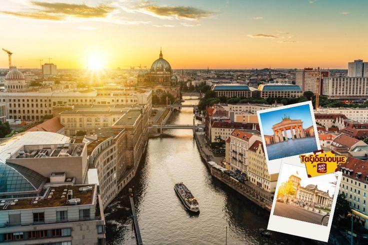 Το Β _ _ _ _ _ _ ο είναι μία από τις πιο νεανικές ευρωπαϊκές πόλεις και ξεχωρίζει για τα μουσεία, τα αρχιτεκτονικά του μνημεία, την νυχτερινή ζωή αλλά και την απολαυστική θεά του ποταμού Spreche!