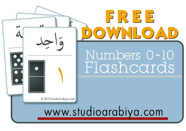 FREE DOWNLOAD - Learn Arabic Flashcards - Numbers 0-10