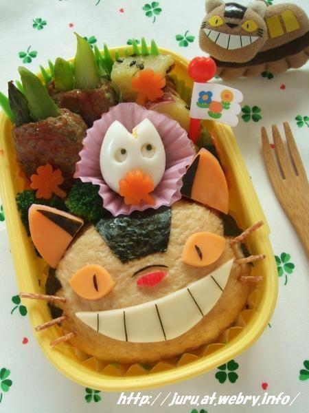 Totoro Neko Cat Bus Bento Lunch (Inari Sushi)|キャラ弁