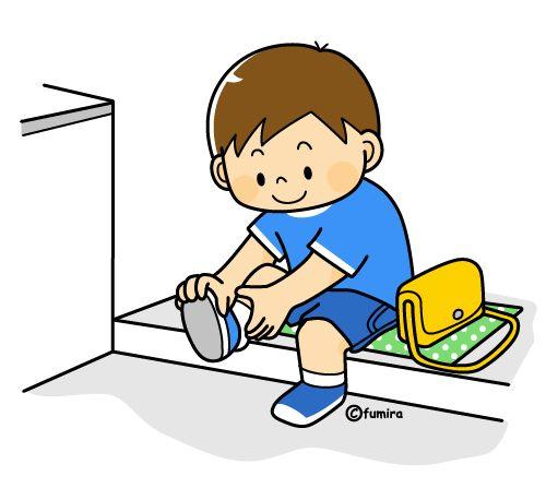 sapatas desgastando do menino com as ilustrações de entrada (cor)