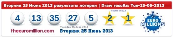Tuesday 25th June Euromillions Results | http://theeuromillion.com/