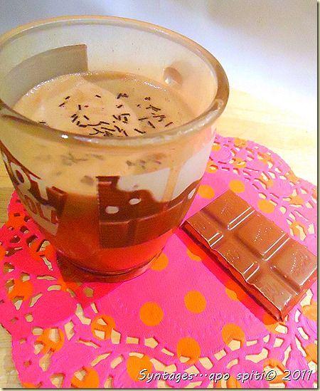 Ζεστό ρόφημα σοκολάτα