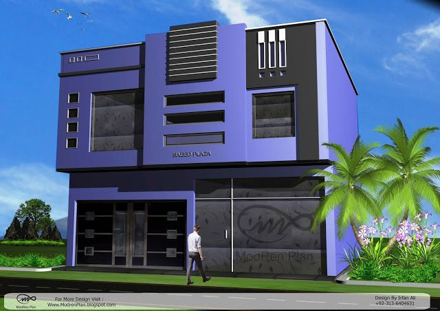 Modern Commercial Building Designs And Plaza Front