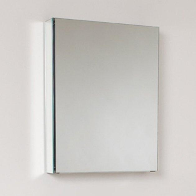 Fresca Small Bathroom Medicine Cabinet With Mirrors 209