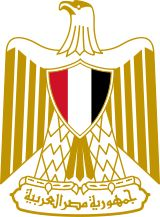 escudo de egipto actual - Buscar con Google