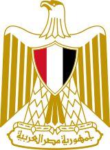 ÁGUILA: Escudo de armas del Estado egipcio basado en el emblema de Saladino que se encuentra en los muros de la Ciudadela, El Cairo.