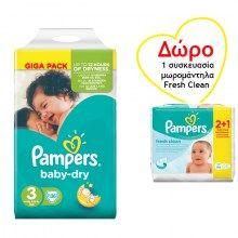 Πάνες Pampers Baby Dry Midi No3 4-9kg(136τεμ)+Δώρο Μωρομάντηλα