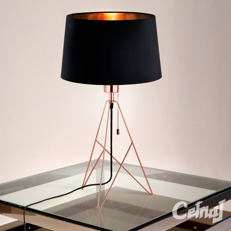 The camporale table lamp brings elegance to any living area with the special design of its