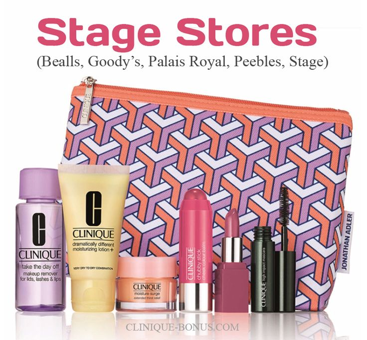 A summer gift with purchase offer at Stage Stores starts today (7/4). http://clinique-bonus.com/other-us-stores/