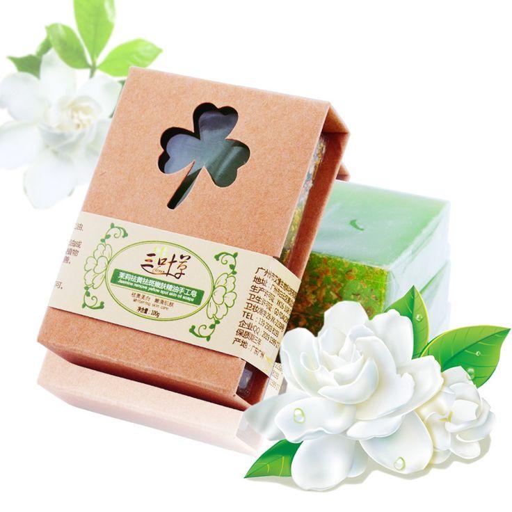 100g Terbaik Jual Feminin Jasmine Handmade Sabun Proses Dingin Sabun Alami Buatan Sendiri Sabun Bintik Moisturiz Emolien Pembersihan