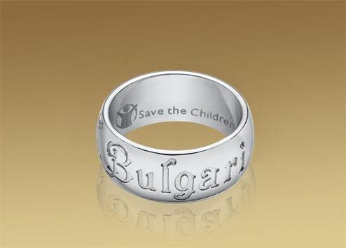 save the children bulgari ring