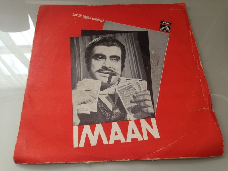 Imaan - Rare Hindi Film EP Record Bollywood RD Burman