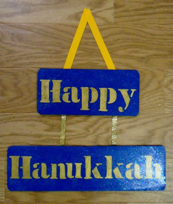 17 Best images about Hanukkah Signs For Decoration on ...