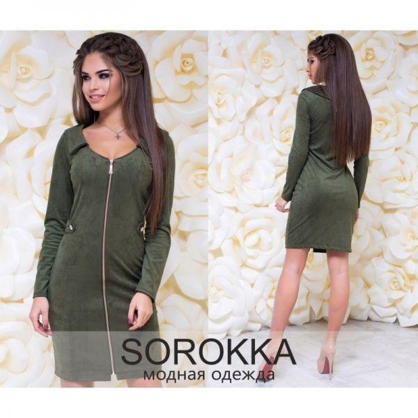 Платье женское облегающее замшевое средней длины на молнии хаки