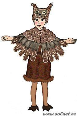 Карнавальный костюм совы купить