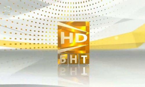 Гледай TВ онлайн - Watch TV online - Futbol TV | Watch tv online, Voss bottle, Bottle