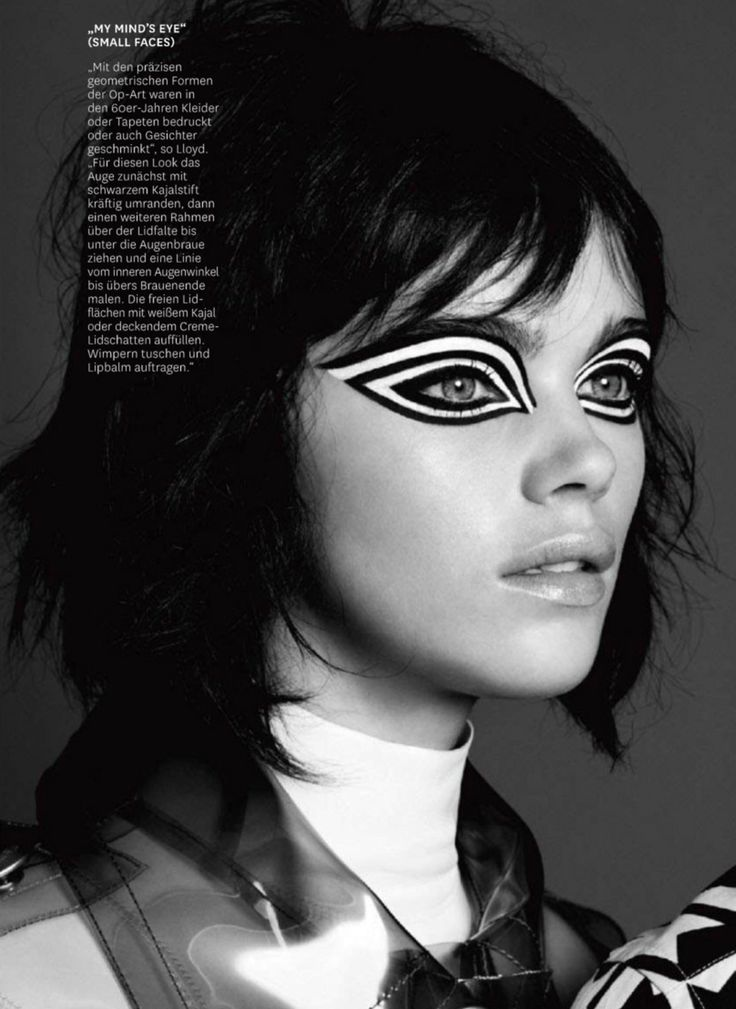 """Modern Mod"" Glamour Germany November 2014"
