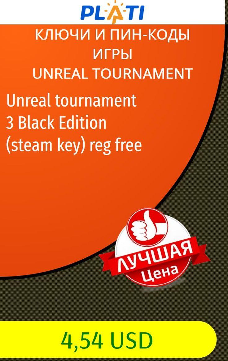 Unreal tournament 3 Black Edition (steam key) reg free Ключи и пин-коды Игры Unreal Tournament