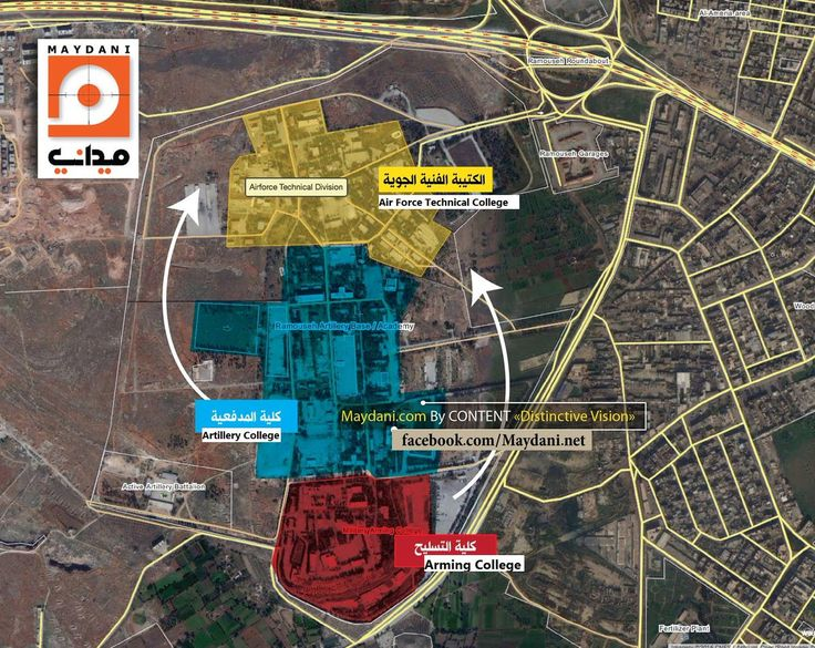 #Ramouseh Artillery Base in SW #Aleppo Update: - #SAA retreat from the Artillery College to the Technical college north of it, after Massive 'rebels' overnight attack - Intense Artillery & Airstrike bombardment ongoing in the Ramouseh A.B.