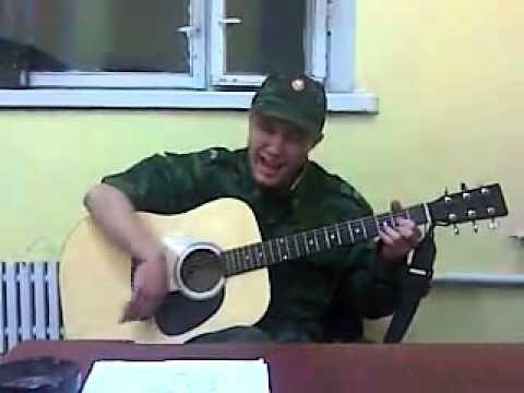 Военные, армейские песни - наступит ночь и тишина, аккорды для гитары