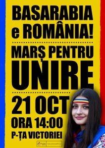 Marş pentru unirea cu Basarabia, la Bucureşti