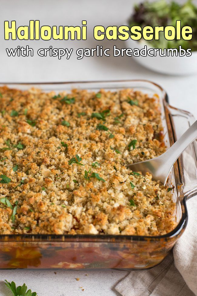 Halloumi casserole with crispy garlic breadcrumbs - Amuse Your Bouche