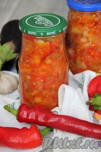 Рецепт салата из баклажанов с фасолью на зиму