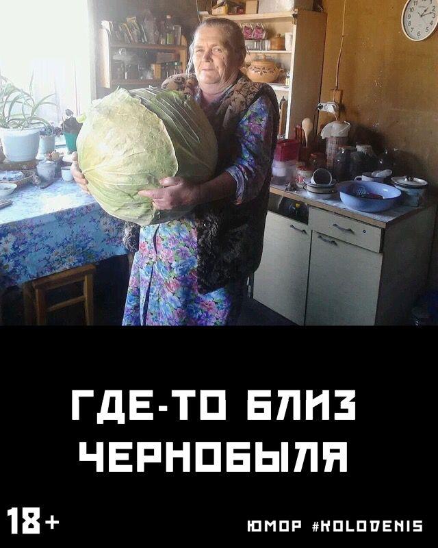 Юмор #kolodenis #юмор #прикол #демотиватор #смех #москва #россия #я #фото #питер #девушка #путешествие #знаменитые #звезды #камеди #камедиклаб #1 #фотоног #сексуальная #новороссийск #анапа #геленджик #краснодар #сочи #яплакал #ComedyClub #ТНТ