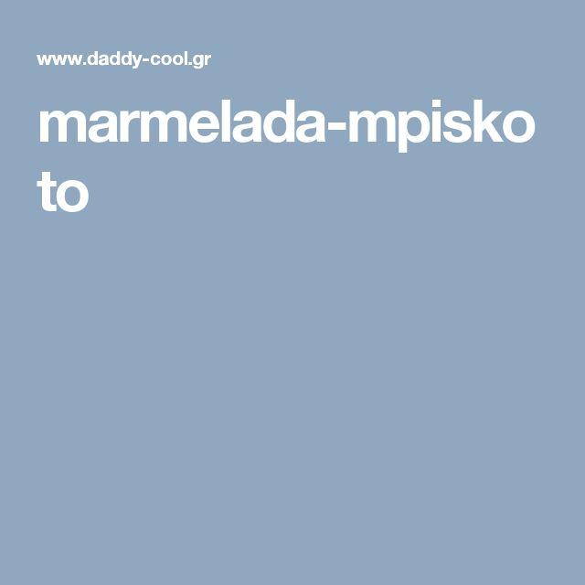 marmelada-mpiskoto