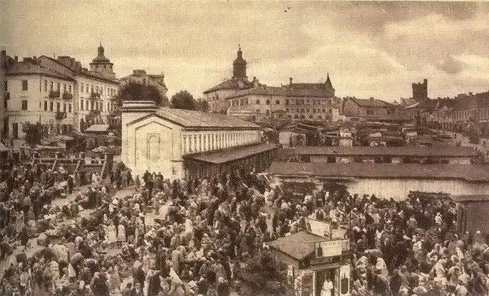 Górka Świętoduska lata 30 XXw.