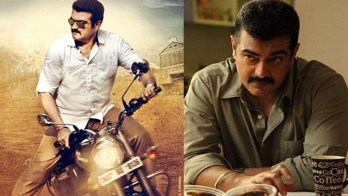 Yennai Arindhaal first look as Pongal special