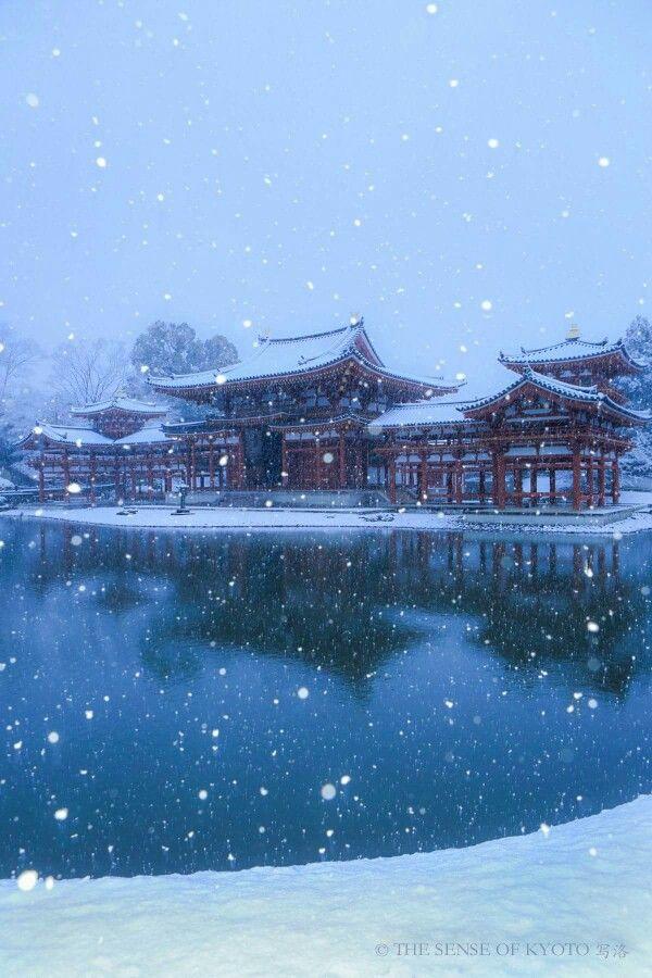 Phoenix Hall, Byodoin Temple, Kyoto, Japan