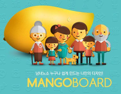 Welcome to Mangoboard