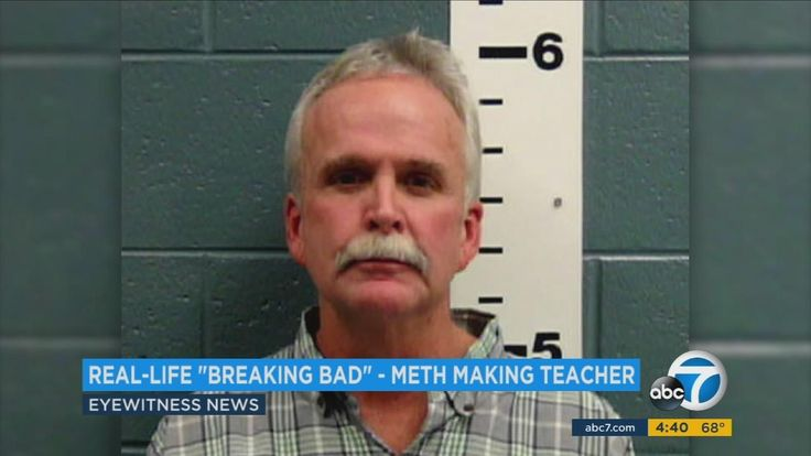 New Mexico chemistry teacher pleads guilty to making meth