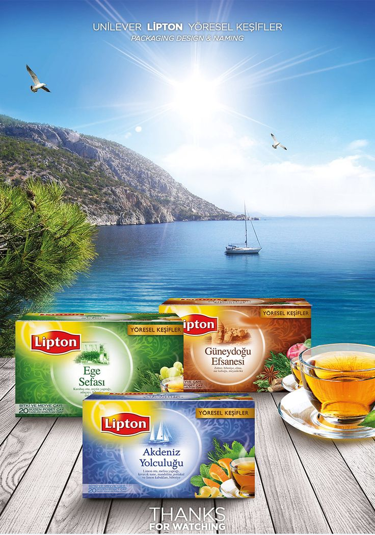 Lipton - Local tea