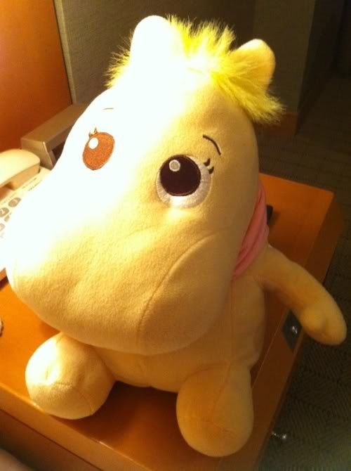 This is a doll called Poong Poong. Park Bom from 2NE1 really loves it.