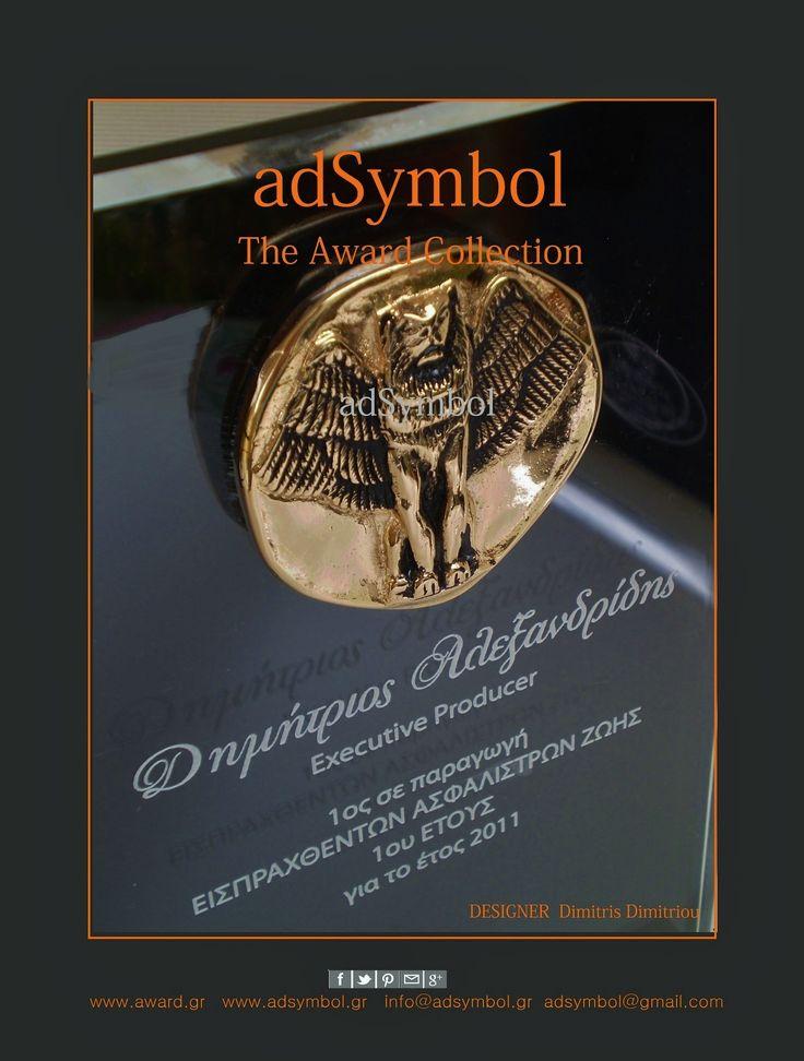 Βραβείο από plexiglass διάφανο & μαύρο, (λεπτομέρεια) με ένθεση μεταλλίου (απεικονίζεται το Φτερωτό Λιοντάρι της Βενετίας - το μοντέλο, πρότυπο - φιλοτεχνήθηκε από τον γλύπτη Παναγιώτη Ανεζίρη). ¨Εγινε αναπαραγωγή με σύγχρονη μέθοδο χύτευσης, επιχρύσωση, πατίνα και εγγραφή κειμένου με χάραξη laser. adSymbol Exclusive Gifts & Awards Designer Dimitris Dimitriou adsymbol@gmail.com m: 6944 317 279  http://awardadsymbol.blogspot.gr/ http://adsymbol.blogspot.gr/