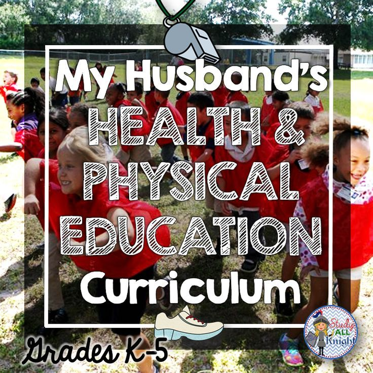 Get it done! My Husband's Health and Physical Education Curriculum:Grades K-5 ($)