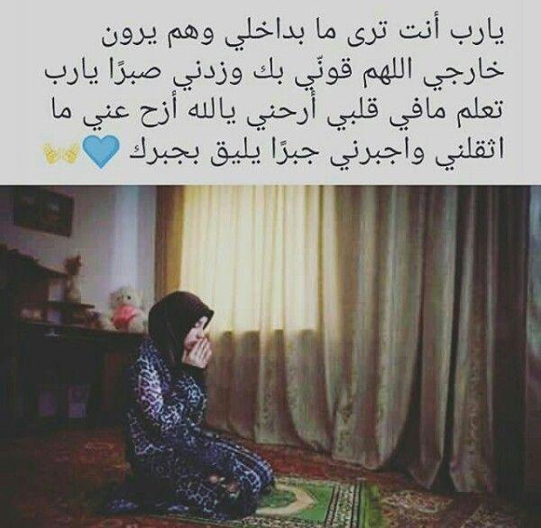 Pin By الابتسامة الدائمة On يآآر ب Y A Allah Home Decor Decals Home Decor Decor