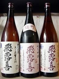 「飛露喜 日本酒」の画像検索結果