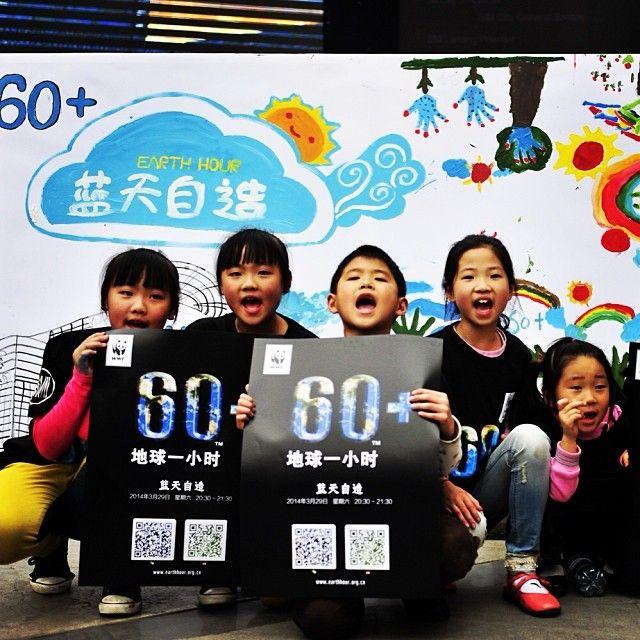 Kiinalaiset lapset osoittavat tukensa Earth Hour -kampanjalle.